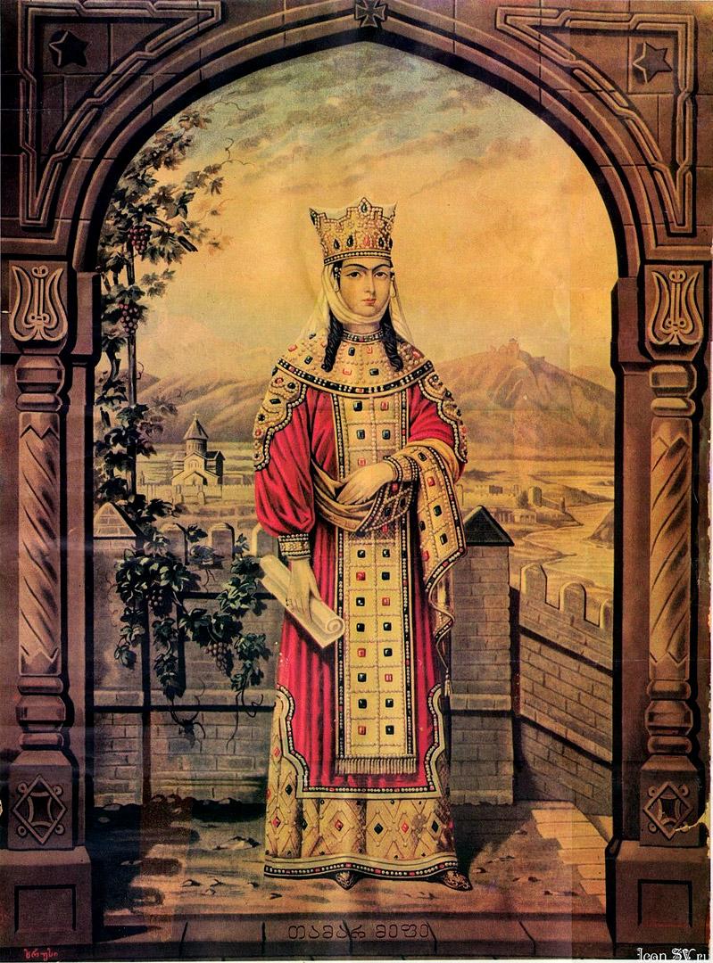 Картина царицы Тамары