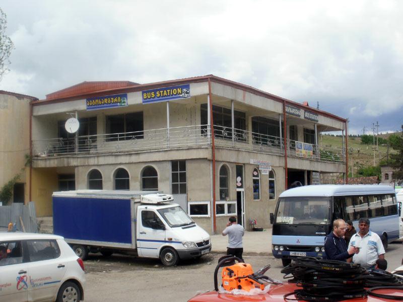 Здание автовокзала в Ахалцихе