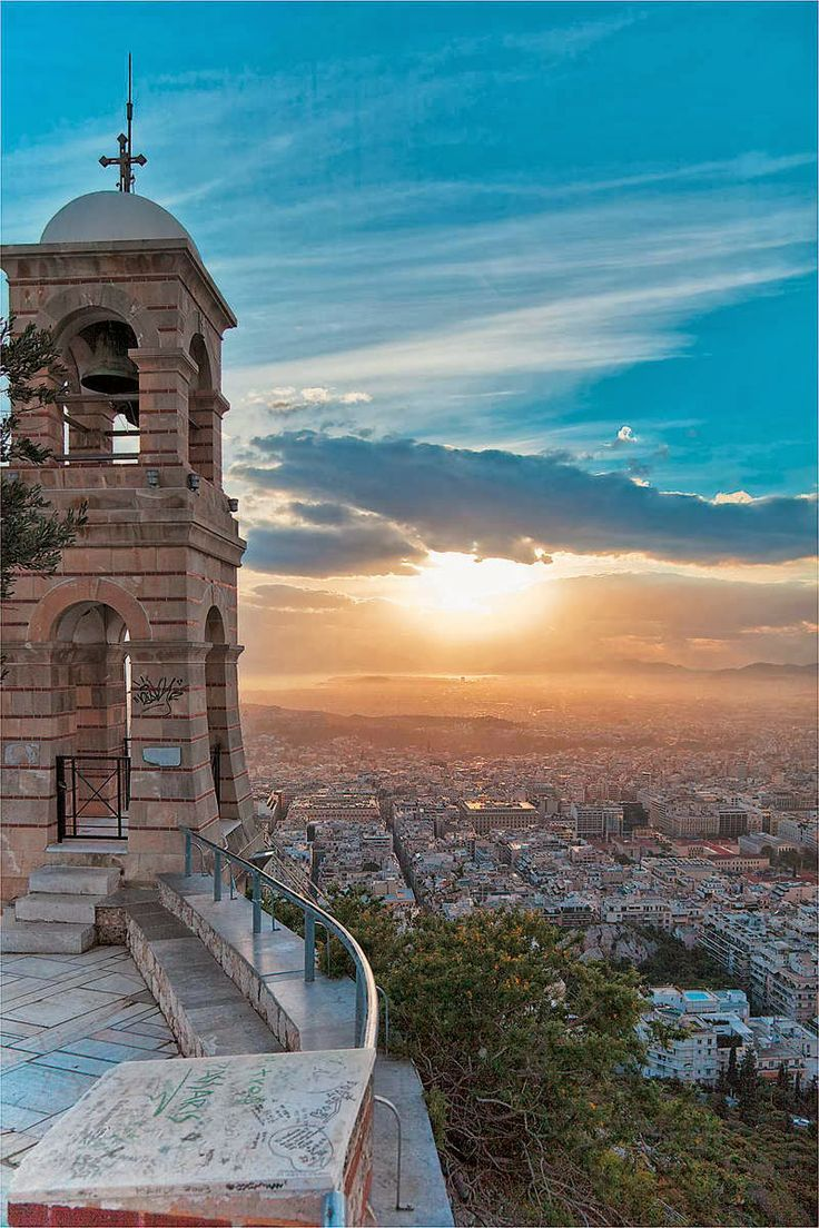 Вид на Афины во время заката