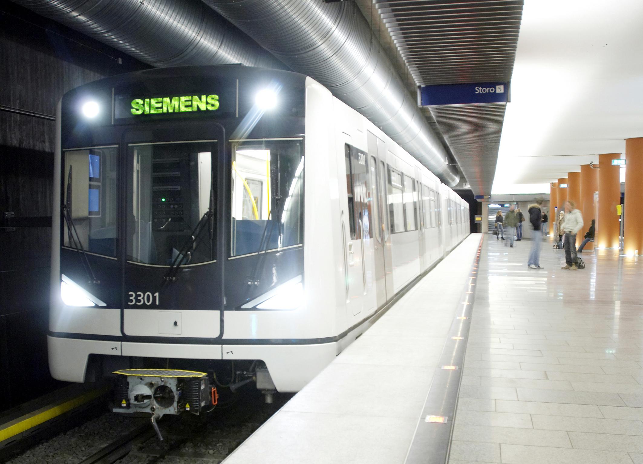 Станция метро в Осло