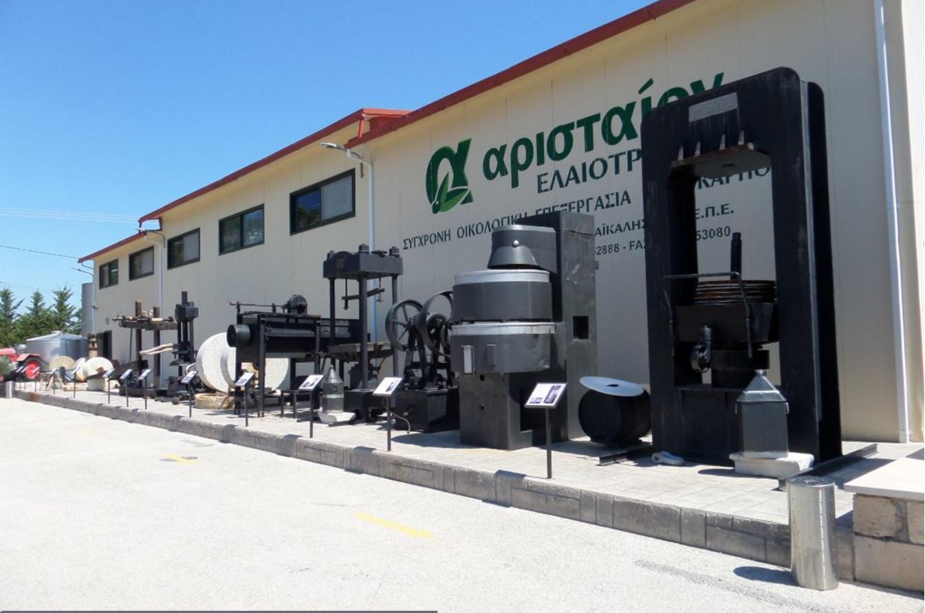 Музей технологии производства оливкового масла