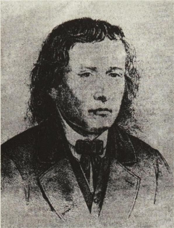 Писатель Френце Прешерн