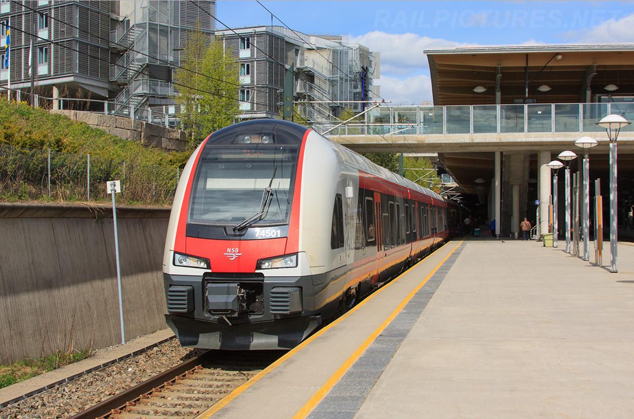 Поезд Осло-Лиллехаммер