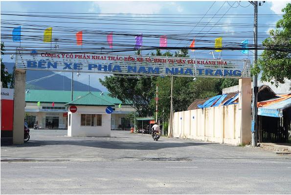 Центральный автовокзал Нячанга