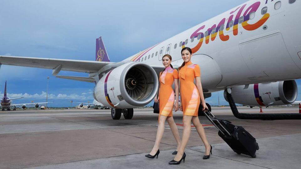 Thai Smile авиакомпания