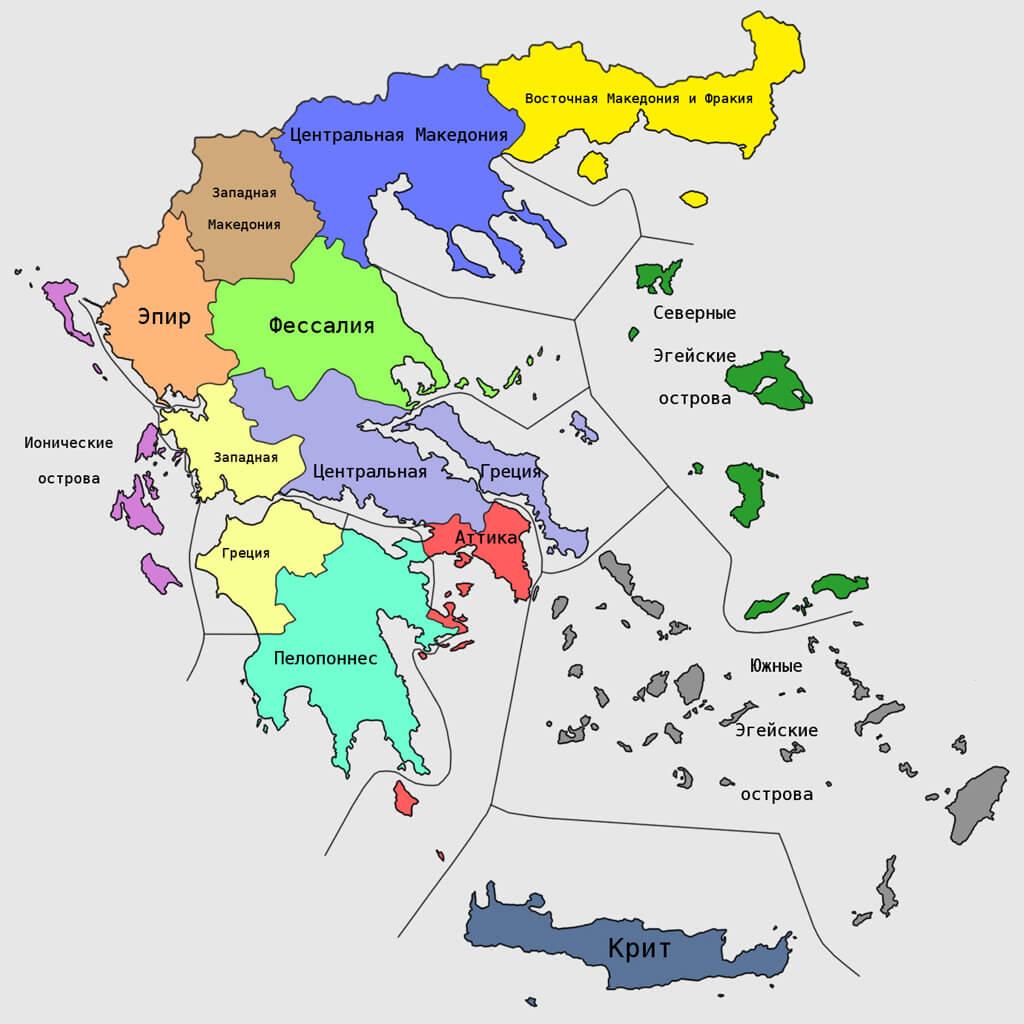 Карта греческих регионов на руском языке