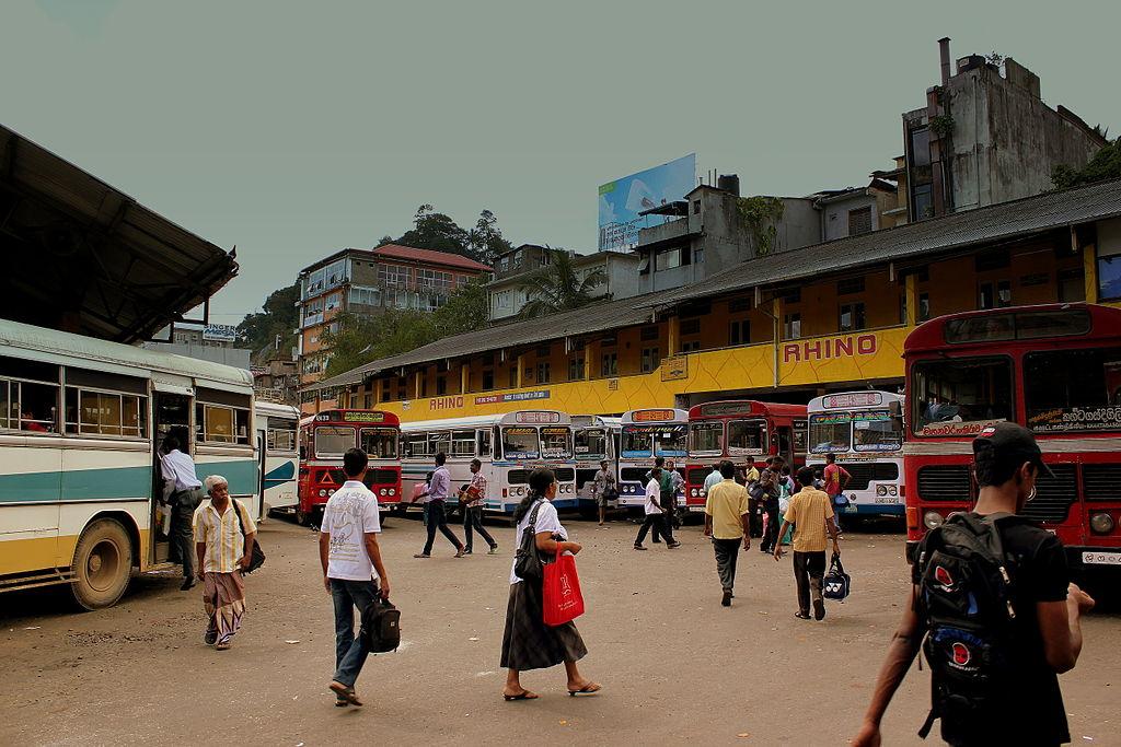 Автовокзал города Канди