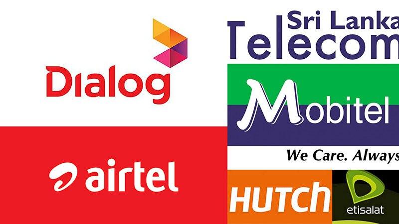 Мобильные операторы Цейлона