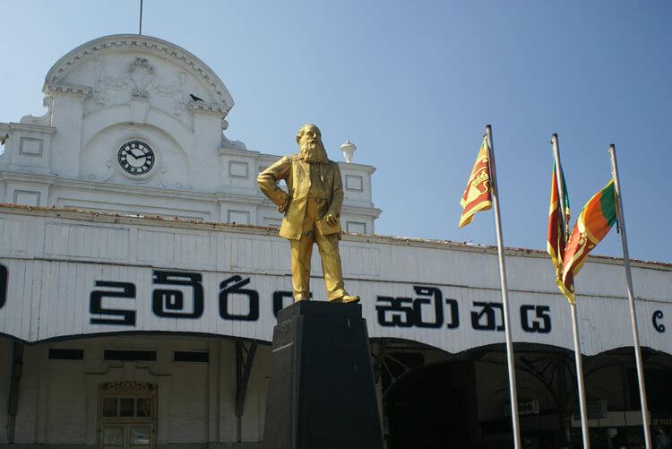 ЖД станция Коломбо Форт