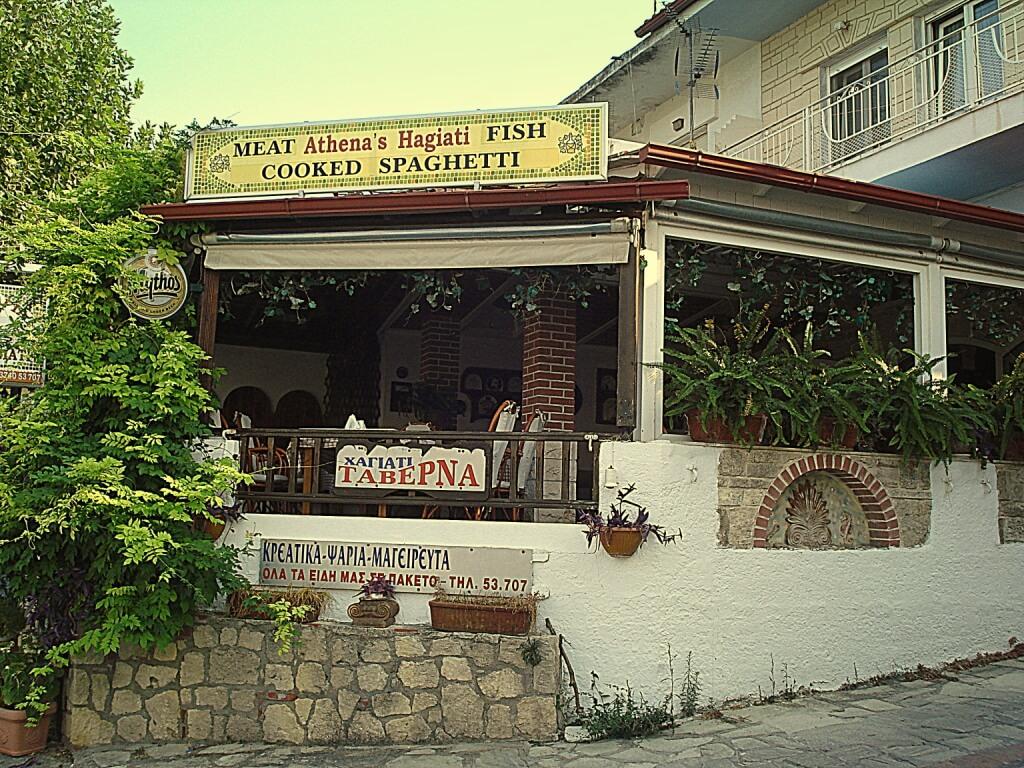 Ресторан Халкидики
