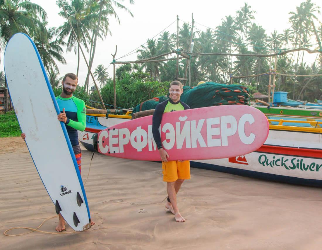 Школ серфинга Серфмейкерс в Велигаме