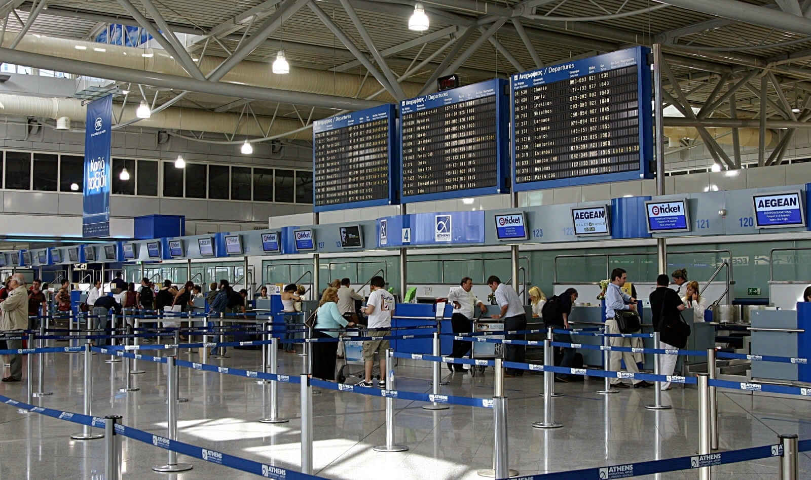 В аэропорту Афинах