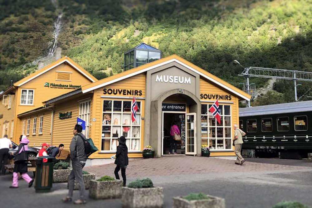 Музей Фломской железной дороги