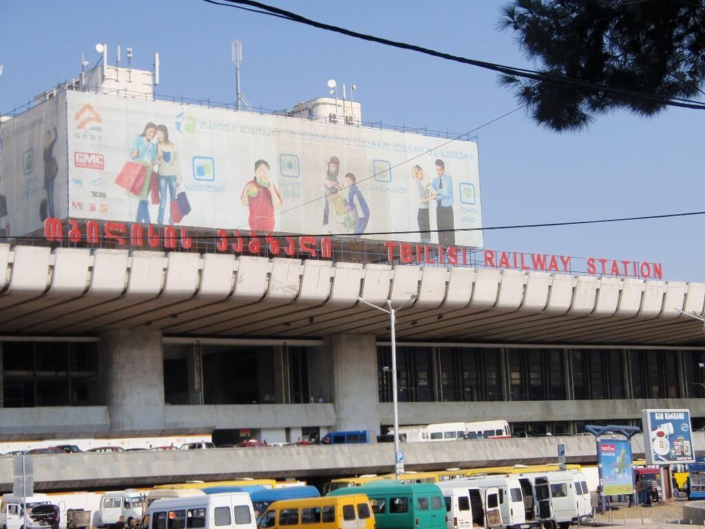 Ж/д вокзал Тбилиси