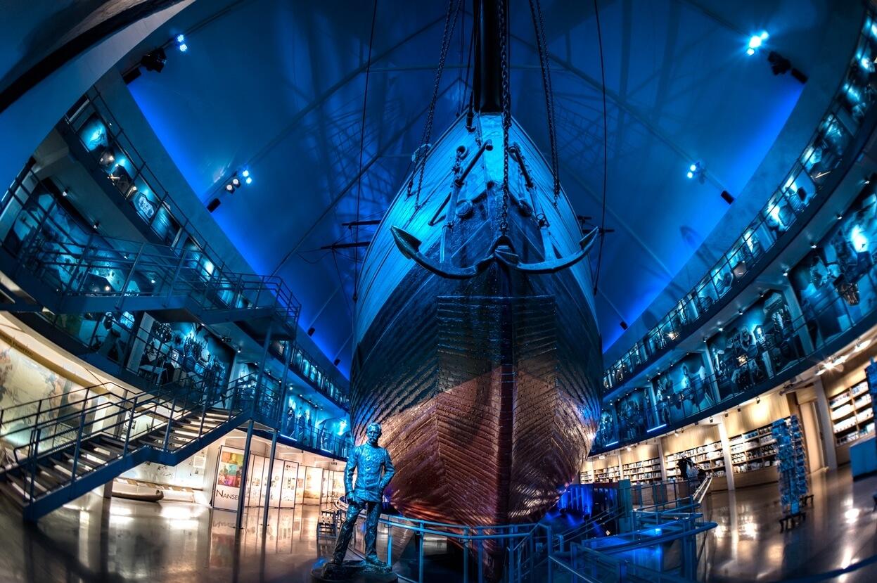 Музей корабля «Фрам»