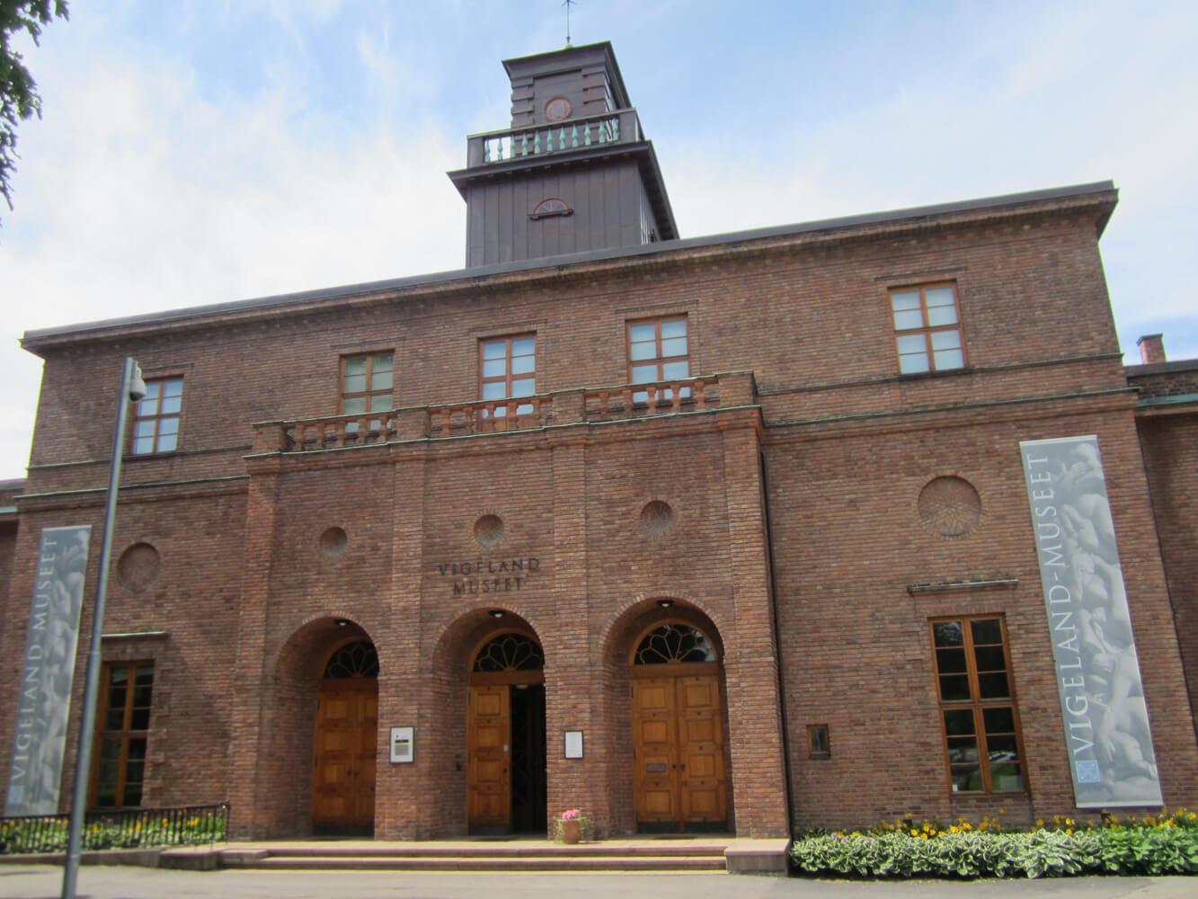 Здание музея Вигеланда