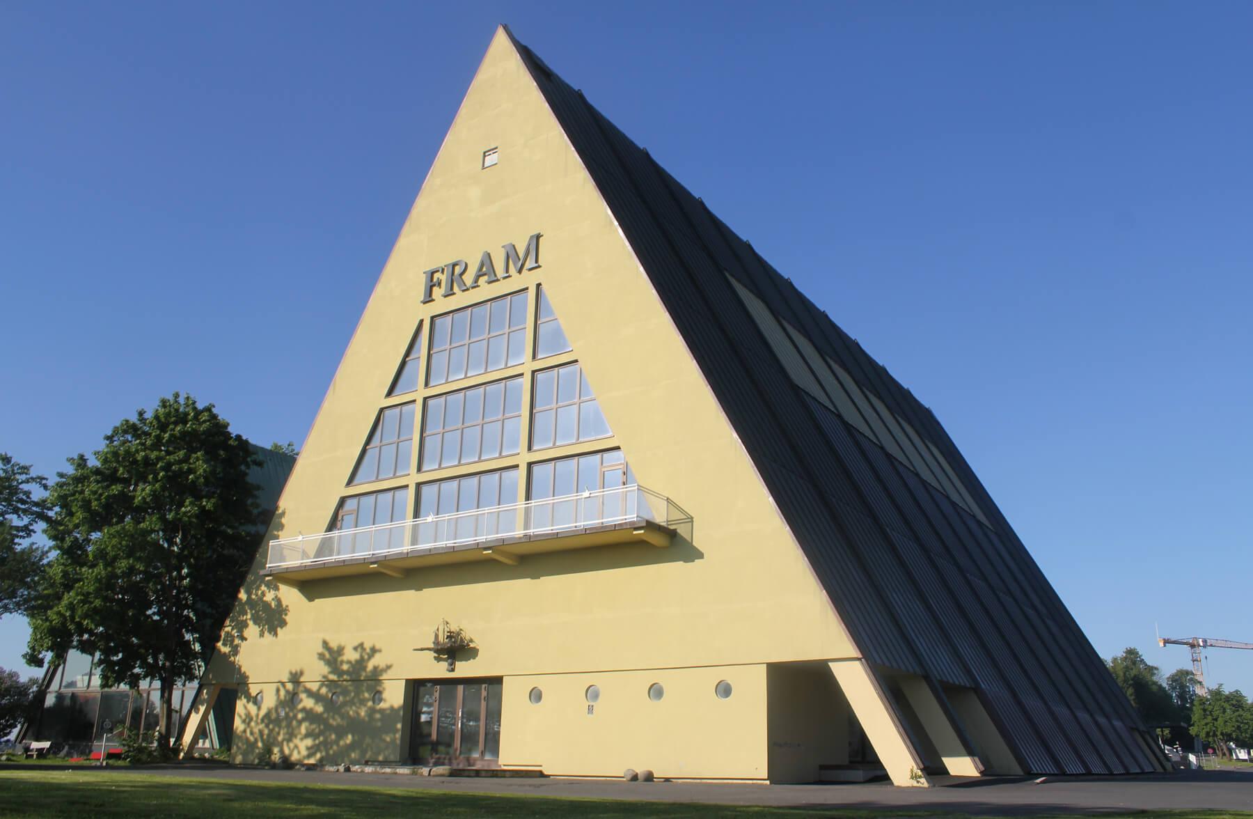 Музей Фрама в Осло