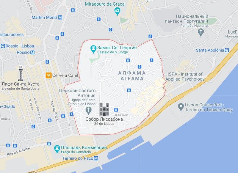 район Алфама на карте