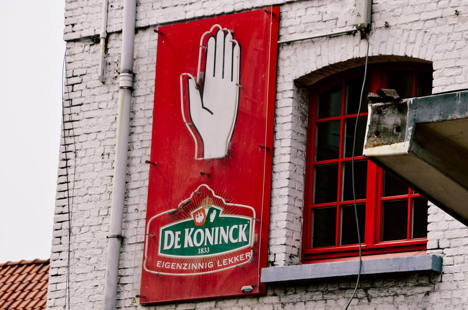 Пивоварня руки или De Koninck