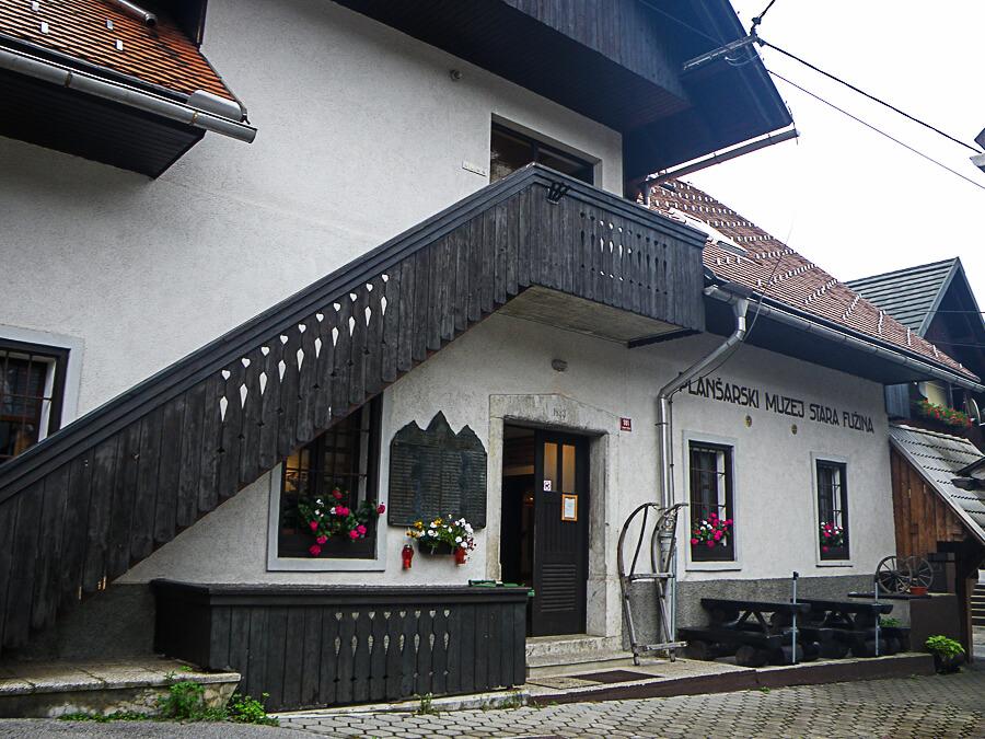 Музей в Стара Фужина