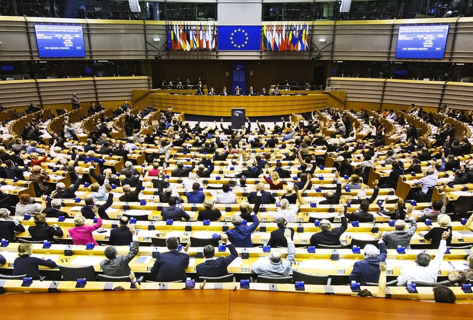 Пленарное заседание Европейского Парламента