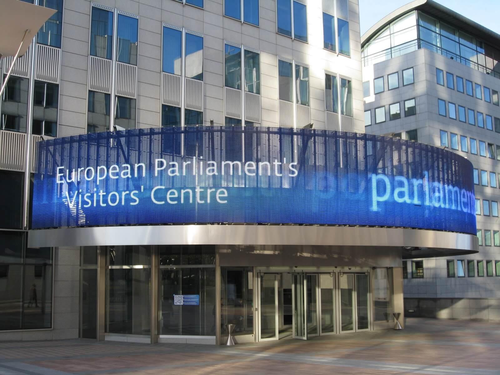 Вход в здание Евро парламента