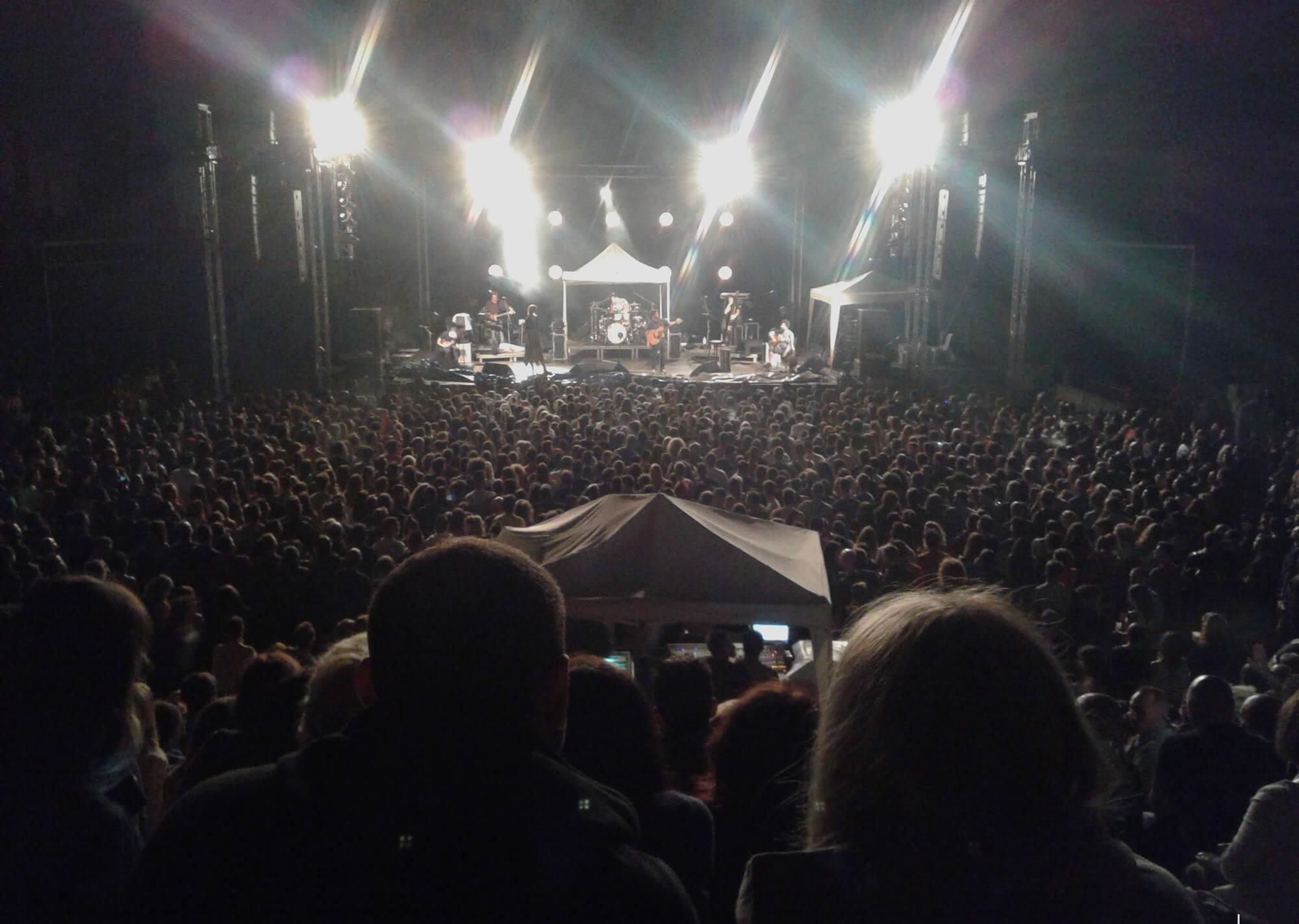 Концерт в Лесном Театре