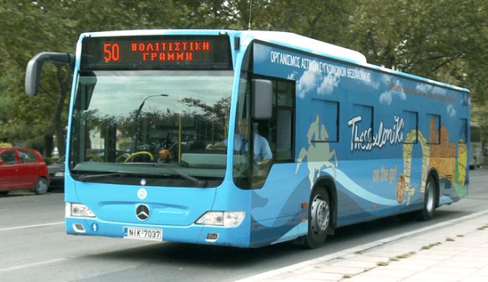 Автобус №50