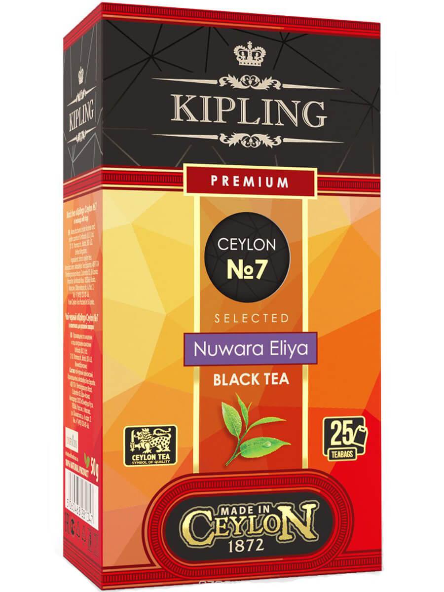 Цейлонский чай Нувара Элии