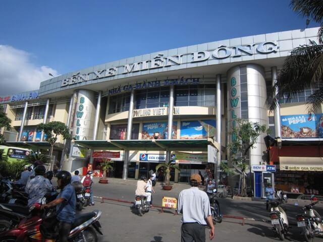 Автодорожный вокзал Meing Dong Bus Terminal