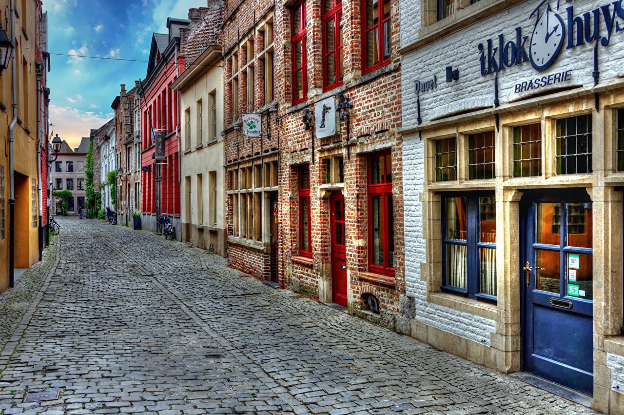 Такие улицы в Генте