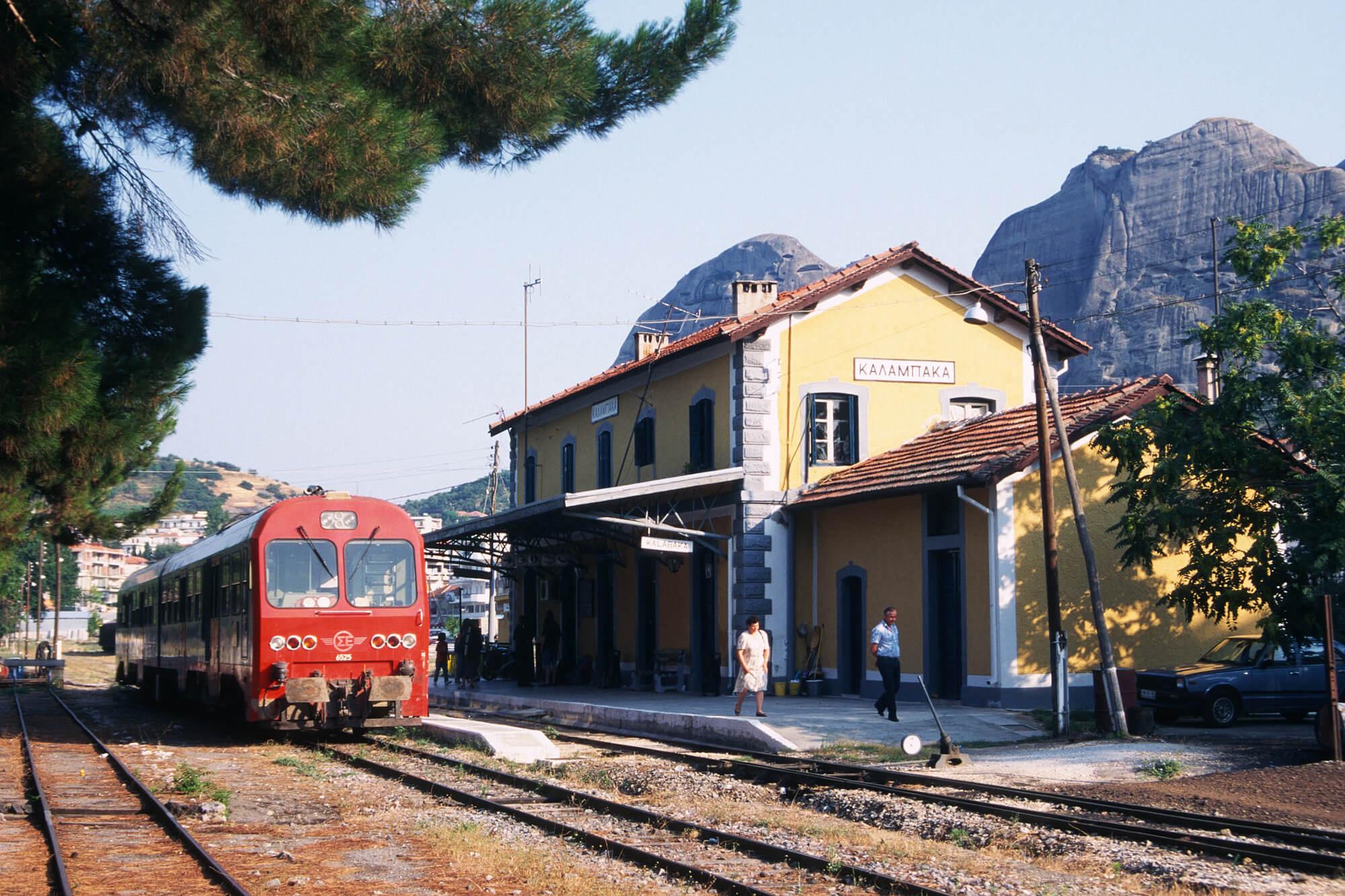 Станция Каламбака