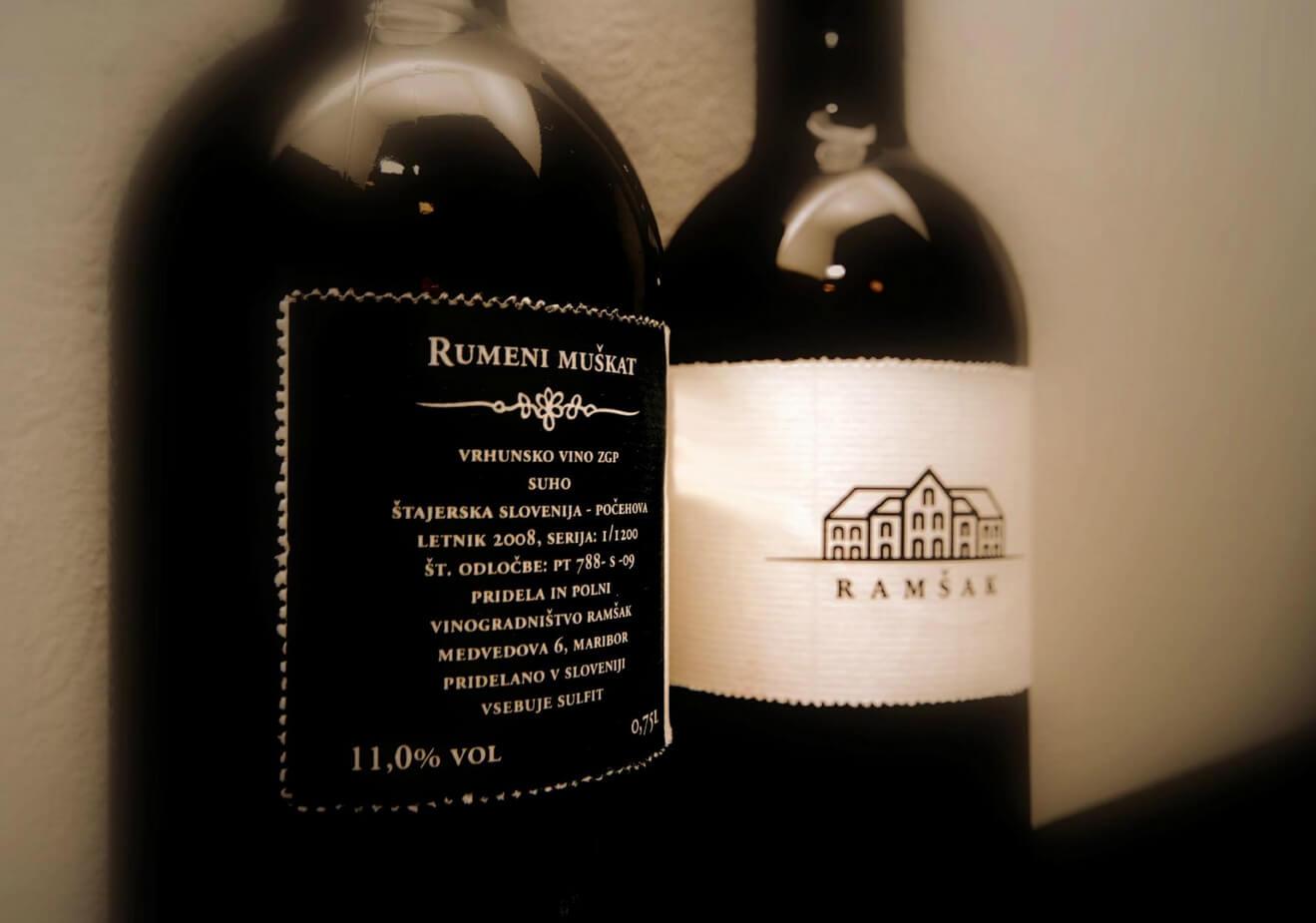 Вино Ramsak