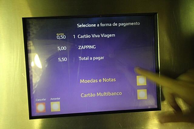 Покупка билетов метро