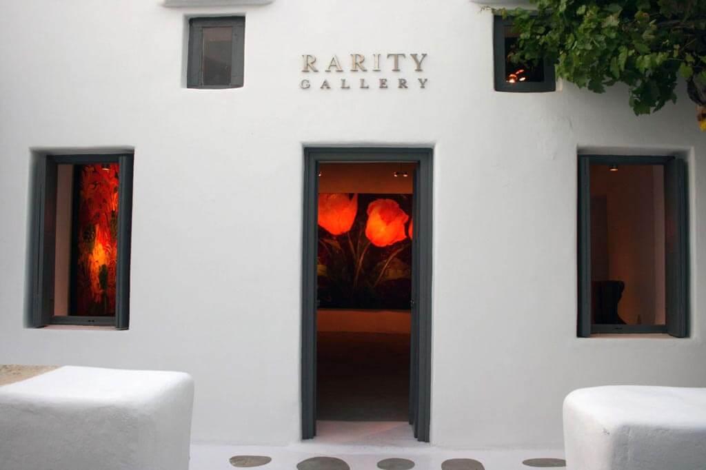 Галерея Рарити