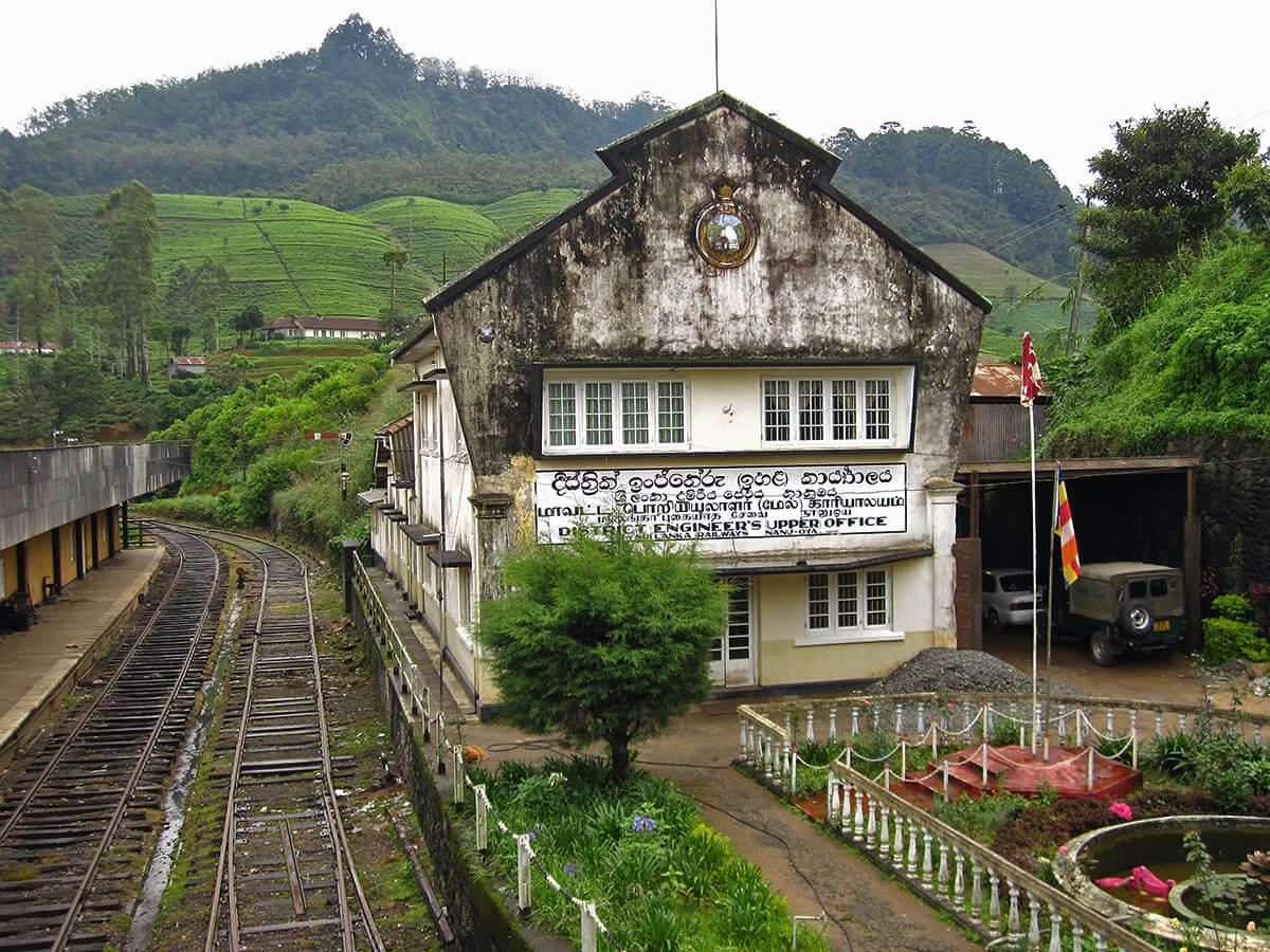 Станция Нану Ойя, Шри-Ланка