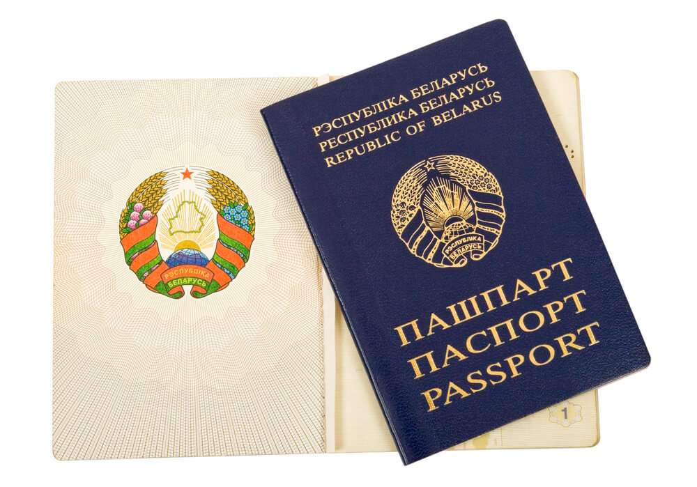 Загранпаспорт гражданина Белоруссии