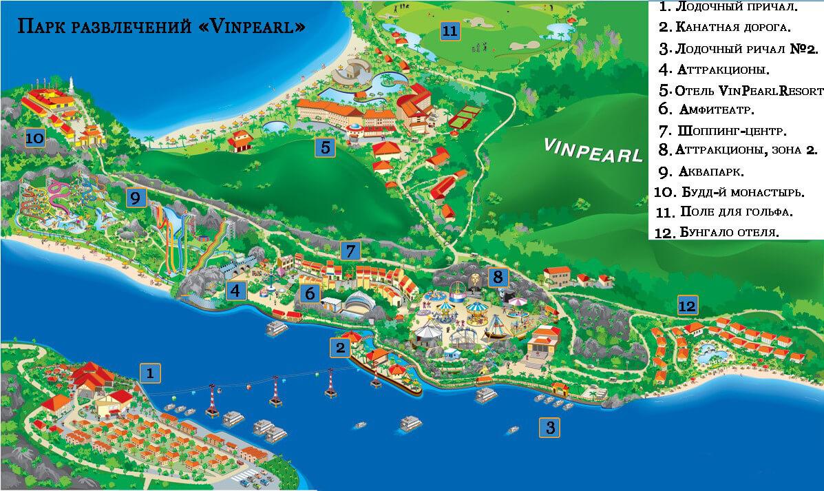 Карта парка развлечений Винперл