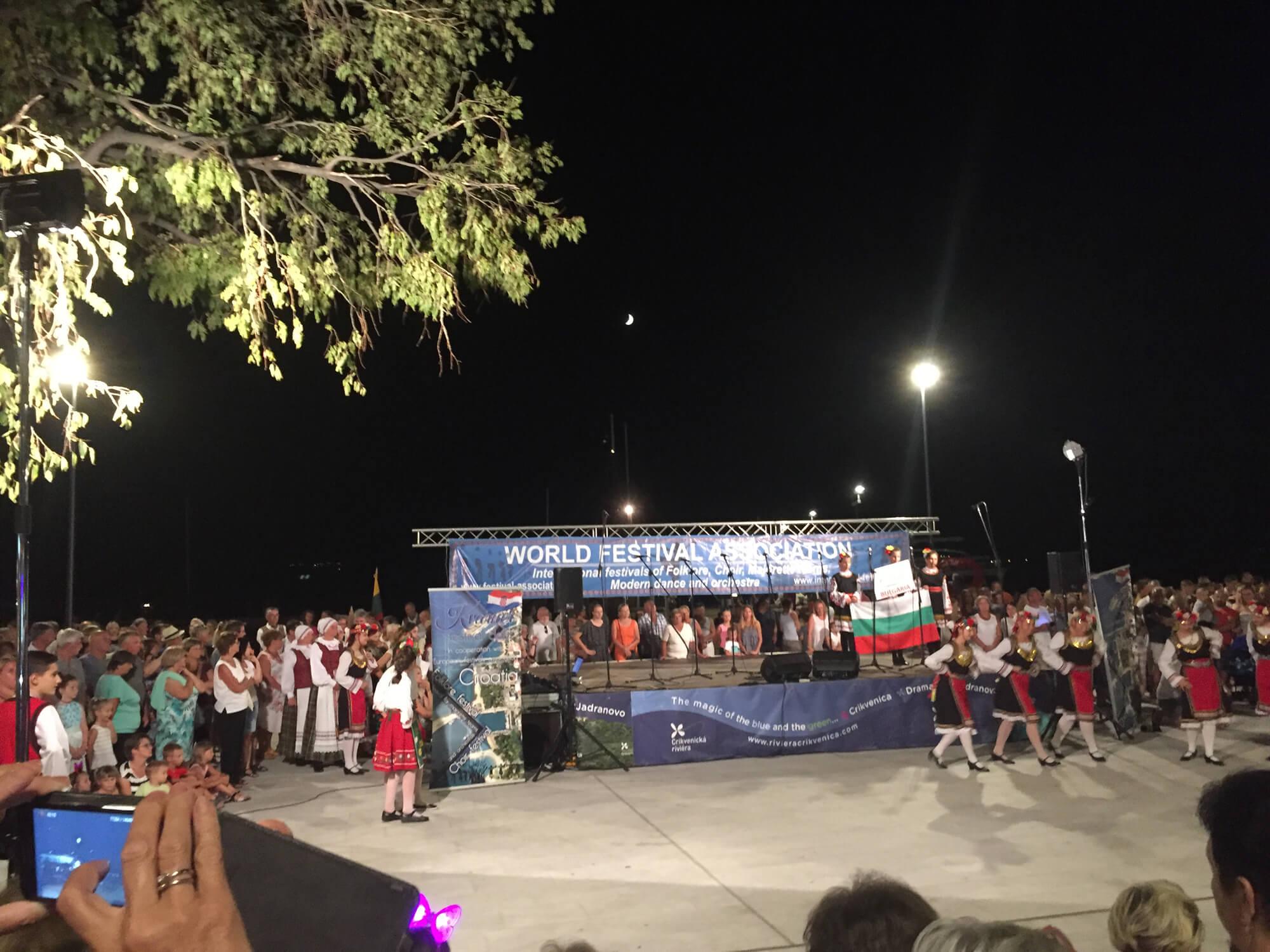 Фестиваль International Folk Dance Festival в Ханиоти, Халкидики