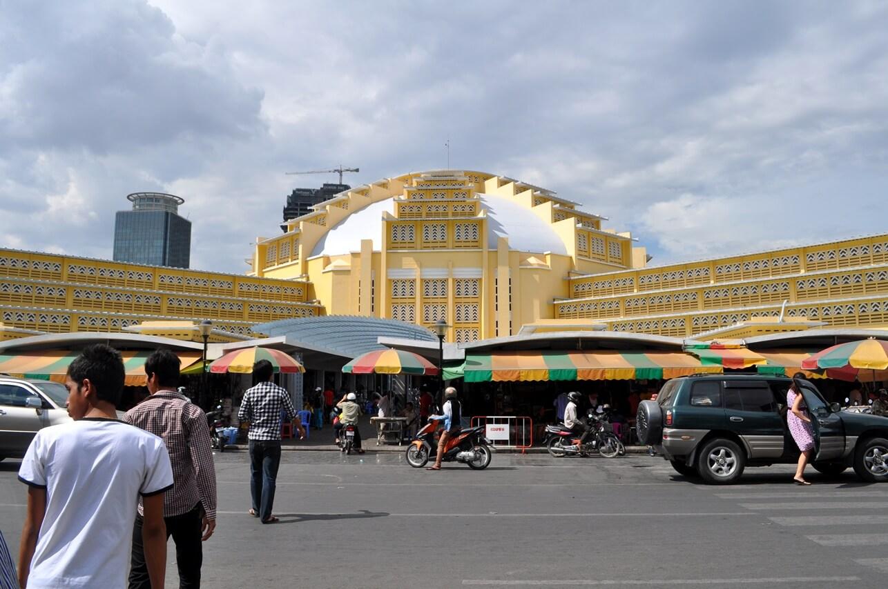 Здание центрального рынка Пномпень