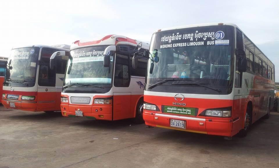 Автобусы Mekong Express