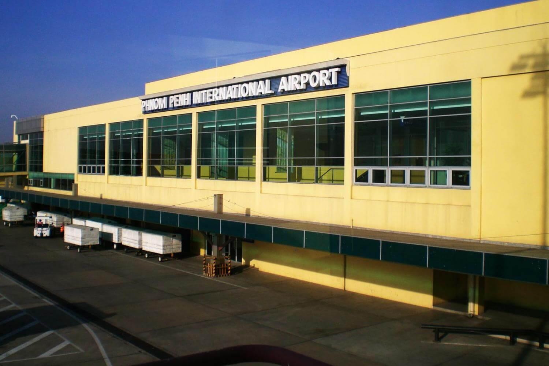 Аэропорт международного значения