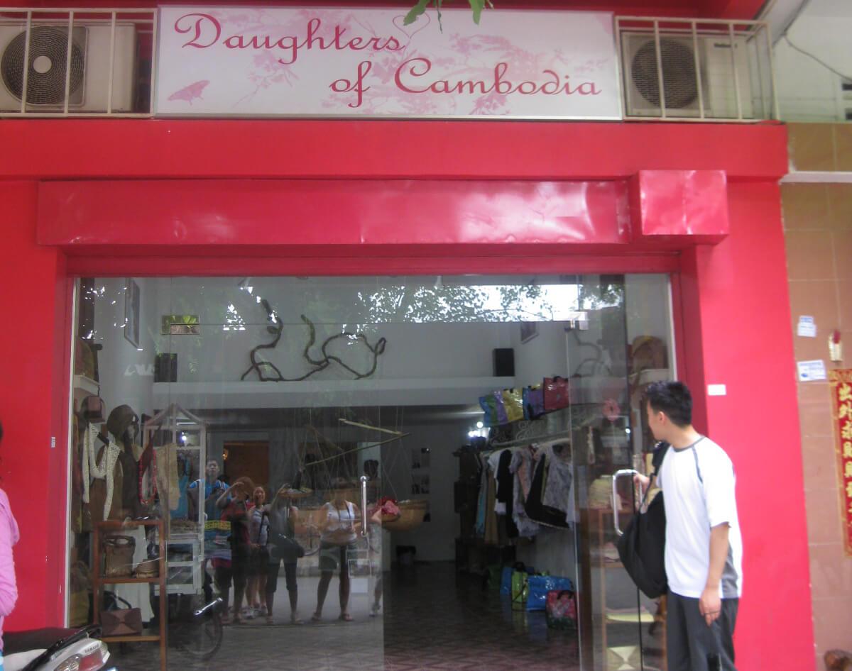 Центр «Дочери Камбоджи»