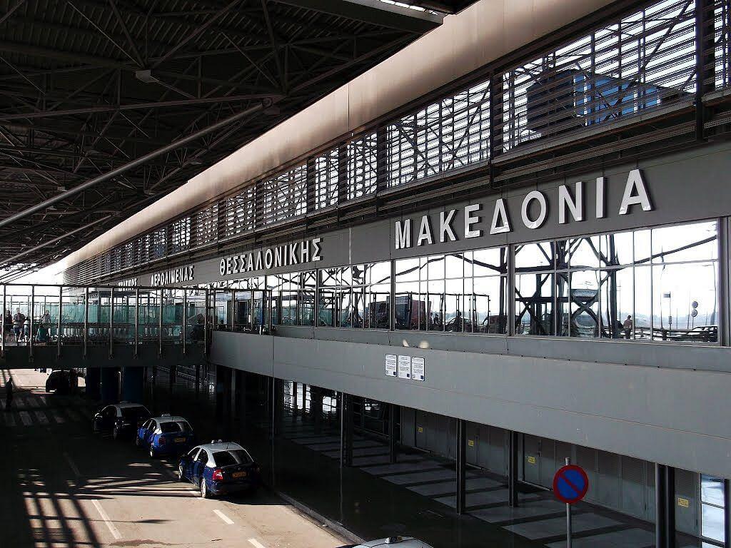 Аэропорт Македония в Салониках