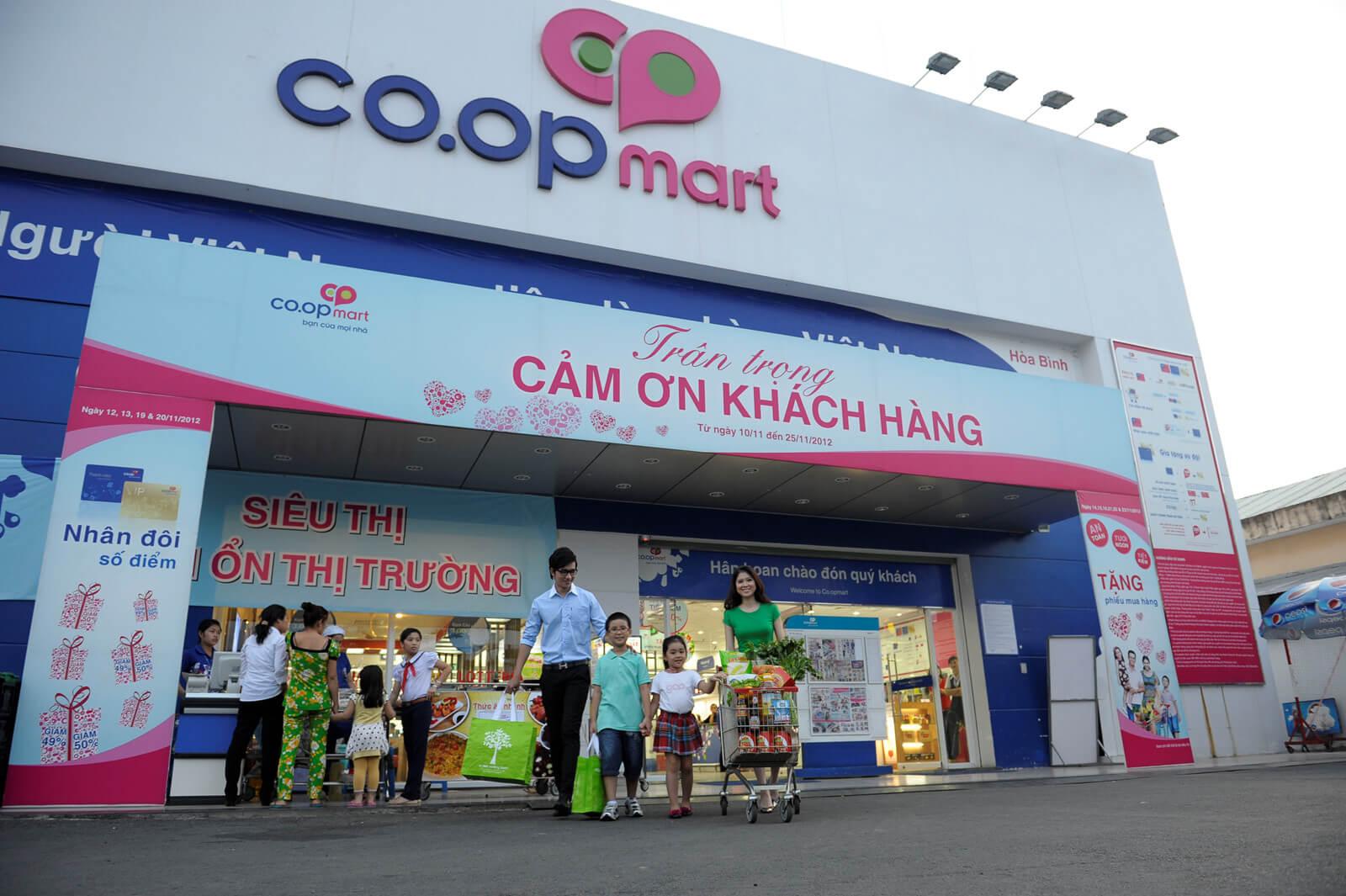 ТЦ Coop Mart
