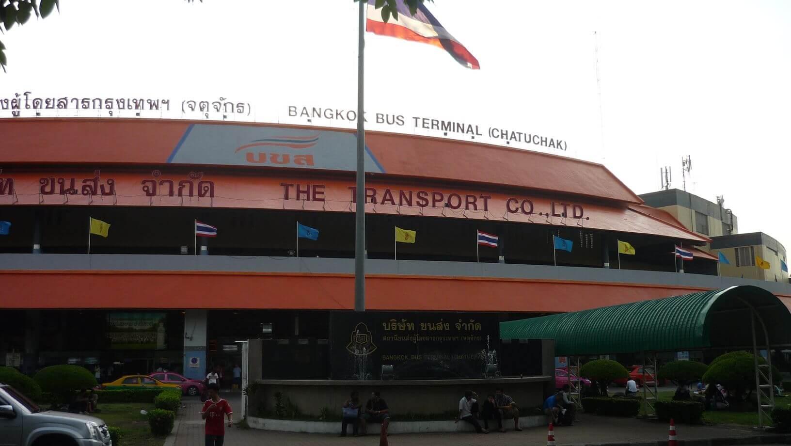 Автовокзал Mo Chit