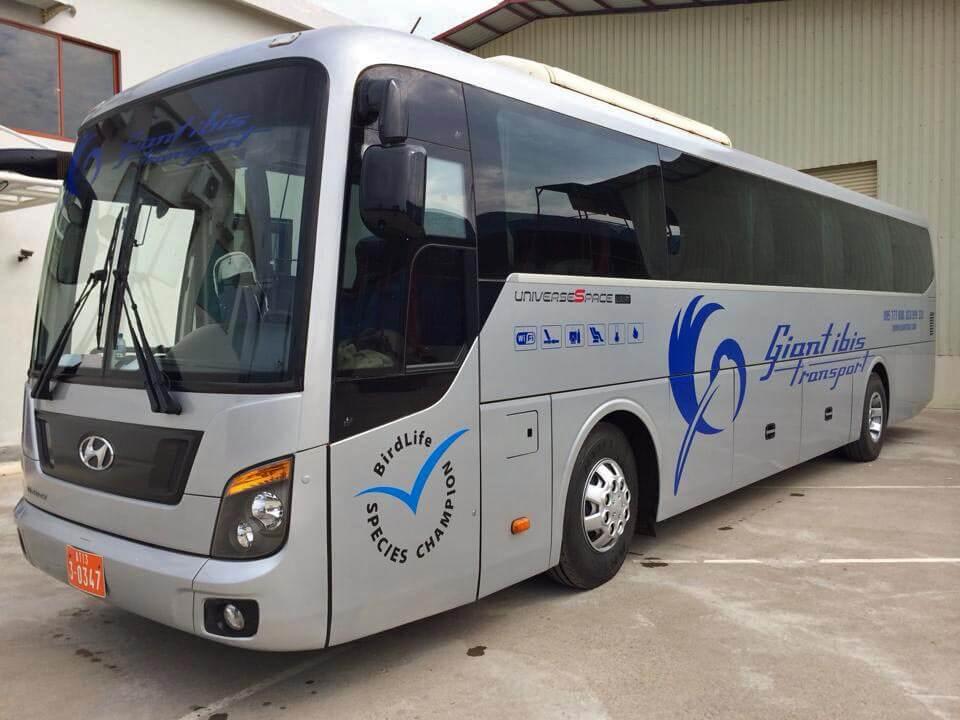 Такой автобус ходит до Сием Рип