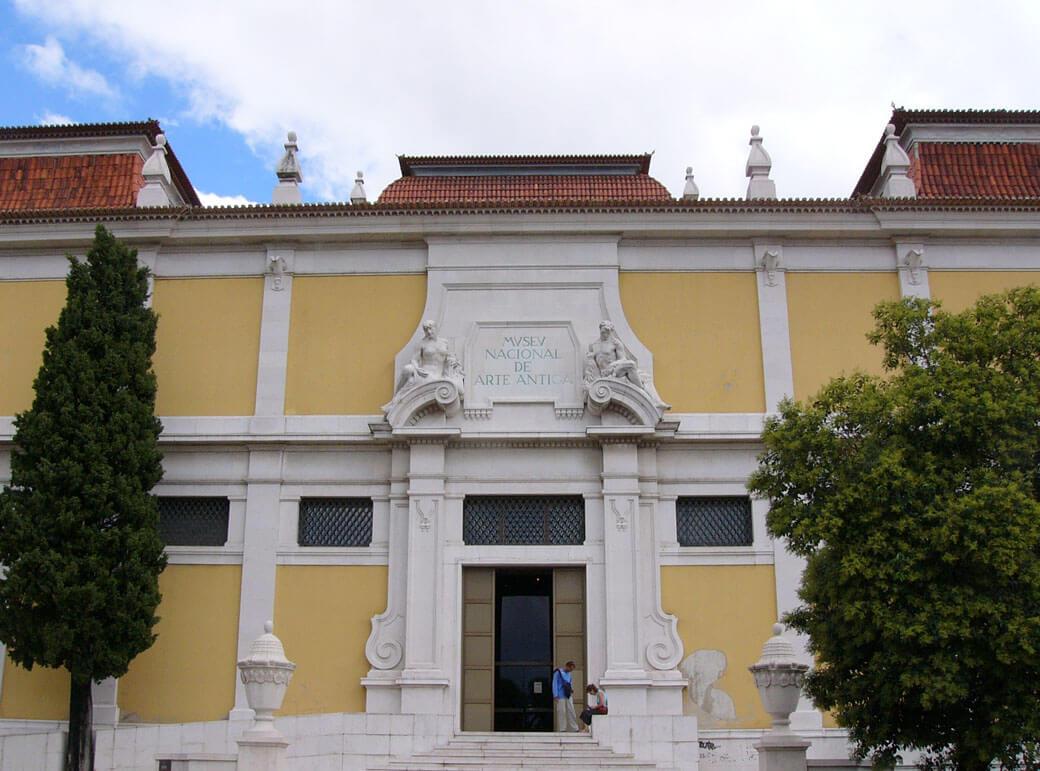 Музей древнего искусства в Лиссабоне