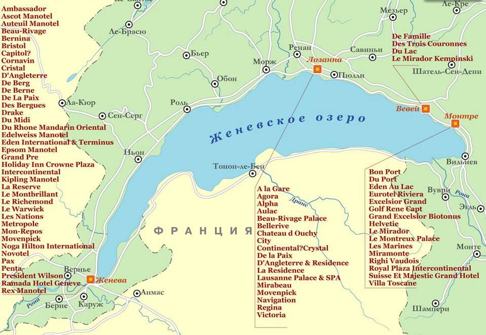 Женевское озеро на карте