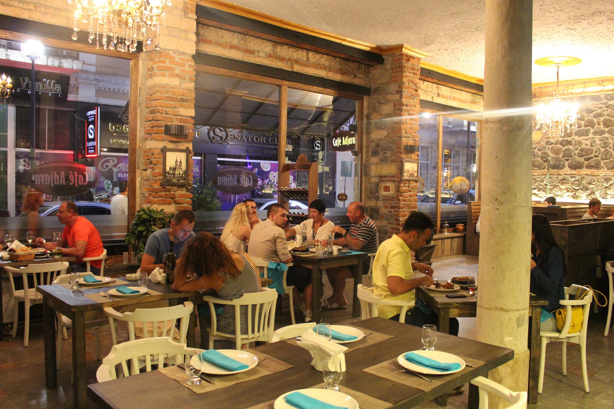 Ресторан Adjara
